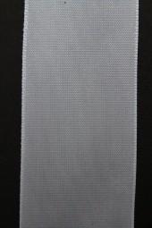Uniband Basic weiss mit Draht 40 mm 25 m